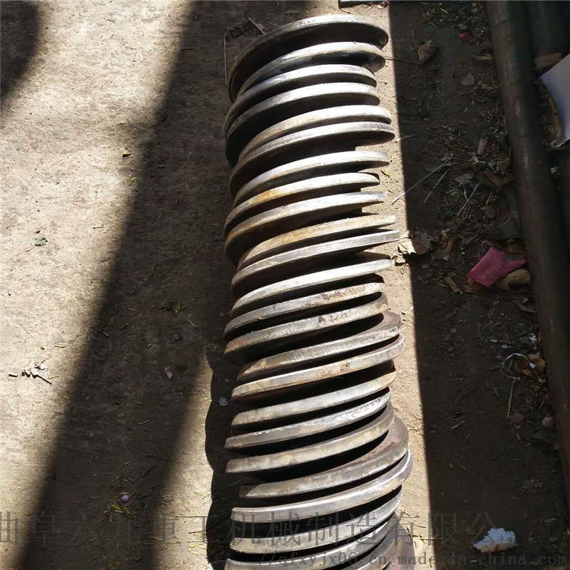 干粉搅拌机生产厂家 螺旋轴绞龙生产厂家 Ljxy