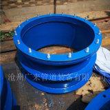 防水套管生產廠家 柔性防水套管加工