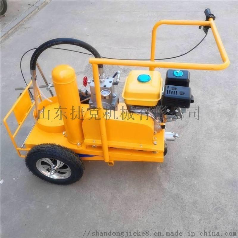 捷克 二次増压手推式冷喷划线机 马路冷漆小型标线车