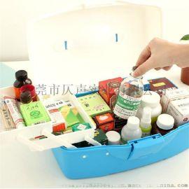3101塑料收纳医药箱大号药箱可定制印LOGO