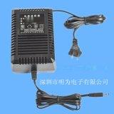 12V5A監控電源適配器 60W安防監控球機電源