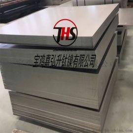 钛合金板材、钛板耐腐蚀、耐酸碱