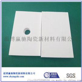 落料斗用耐磨陶瓷衬板 淄博厂家供应高铝衬板