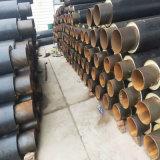 聚氨酯保温套管 聚氨酯发泡焊接保温钢管