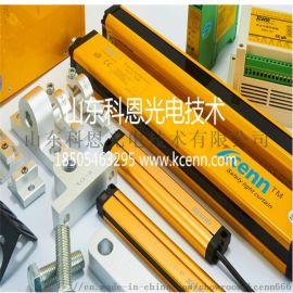 安全光栅安全光幕红外光栅传感器光电保护装置