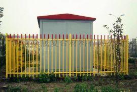 定制玻璃钢绝缘护栏电力隔离围栏变压器玻璃钢护栏