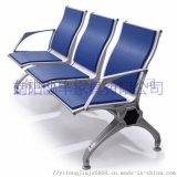 廣東不鏽鋼等候椅、機場椅、車站等候椅、銀行等候椅