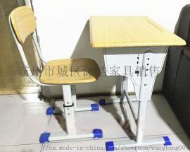 厂家****课桌可定制升降培训班辅导班桌椅