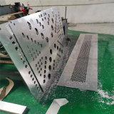 洞洞板外墙冲孔铝板 游乐场吸音冲孔铝单板