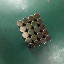 钕铁硼小圆片D8*3.5磁铁