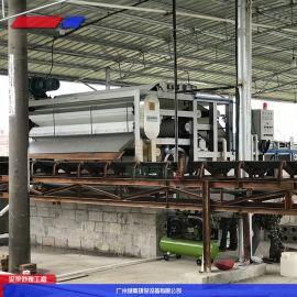 污泥脱水机视频,压滤机畅销全国泥浆的处理设备