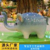 供應廣州金馬圓雕卡通動漫小象遊樂園