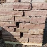 厂家批发铺地旧石板, 老石条, 铺地旧石磨扇, 老槽子, 石碾子