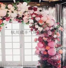 杭州氦气球拱门店铺开业婚礼布置装饰氦气球安全纯氦气