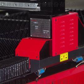 西恩台式数控等离子风管切割机 火焰数控切割机