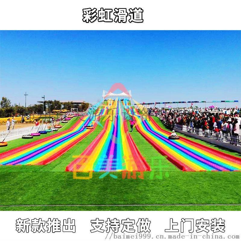 河北张家口景区大型彩虹滑道多赛道玩耍  玩