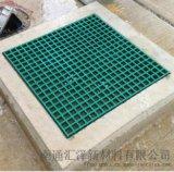玻璃鋼格柵板