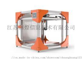 Bigrep one工程塑料3D打印机销售电话邮箱