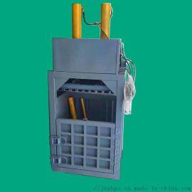 大尺寸旧衣服减容液压机 油压打包机 棉服减容液压机