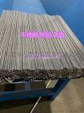201不鏽鋼彈簧直線 專業調直線加工廠