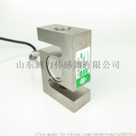 S型拉压称重传感器TQ-A8济南泰钦直供
