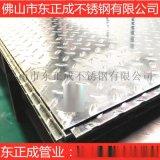光面201不锈钢防滑板报价,重庆不锈钢花纹板现货