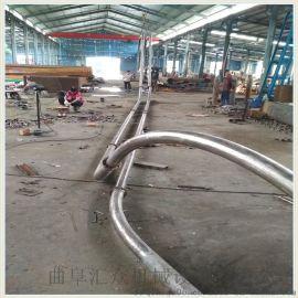 加料机 管链式粉体输送机管链机 六九重工颗粒管链输