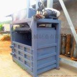 油壓打包機廠家現貨,捆包壓力機,30噸油壓打包機