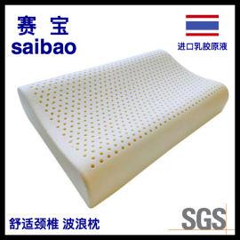 温州源头工厂泰国天然乳胶枕波浪枕颗粒枕坐垫靠垫