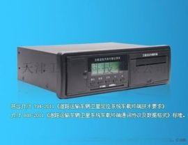 安装车辆gps卫星定位系统,天津北斗定位导航系统
