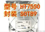 合泰HT7550  -1