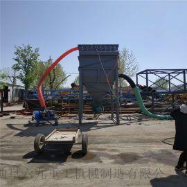 气力抽灰机价格 山东粉煤灰气力吸灰机 六九重工小型