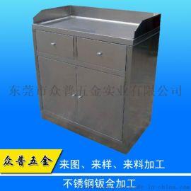 不锈钢钣金加工众普五金专业承接冲压件拉伸件钣金加工