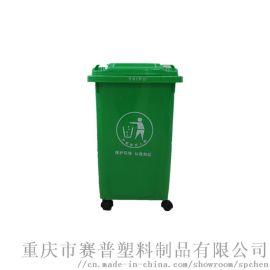 50L塑料家用垃圾桶/办公室带轮带盖垃圾桶