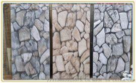 柳州仿古外墙砖全瓷哑光外墙砖生产厂家