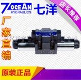 台湾七洋7OCEAN液压阀SBSG-10-2A-1-X-A110-WB-10-L