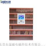 中立定製智慧圖書櫃 智慧共用櫃 定製