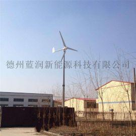 山东低转速永磁风力发电机2000瓦家用供应厂家