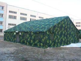 指揮帳篷  野外帳篷  迷彩帳篷  帳篷定做