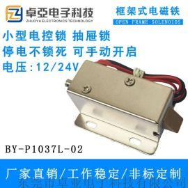 小型电控锁小电插锁电柜锁机电锁抽屉小电子门锁