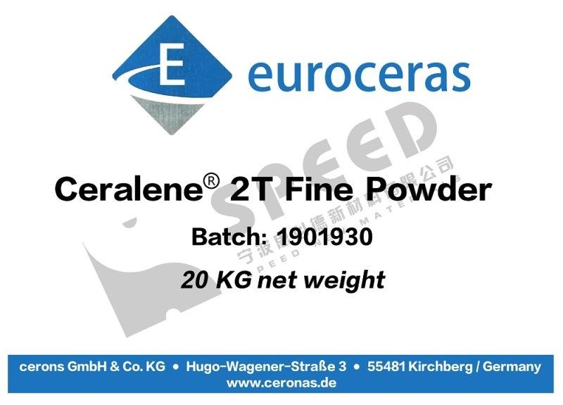 PVC发泡板专用蜡 德国EuroCeras 719, 2T
