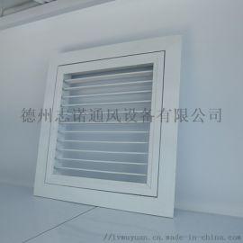 单层百叶风口,中央空调新风铝合金百叶风口