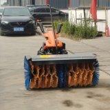 新疆地区小型除雪车 手推式地面扫雪机 一机多用