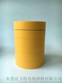 黄色和纸胶带,抗化硝基美纹纸