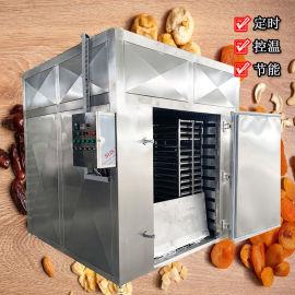 药材烘干箱 电加热食品干燥箱
