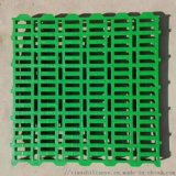 塑料羊地板羊漏粪地板厂家羊用塑料网床