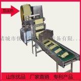 全自動豆絲機 供應豆絲麪皮成型機 自動豆絲機