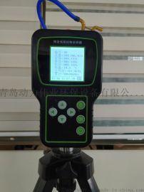 动力伟业挥发性有机物采样器10-500ml/min