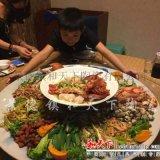 青花陶瓷1米海鮮大盤組合拼盤