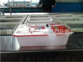休闲食品盒式封口机,贝尔直销一出四预制盒封口机
